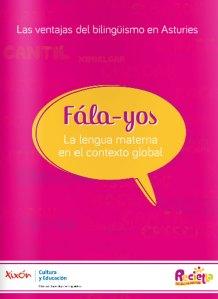 fala_cast